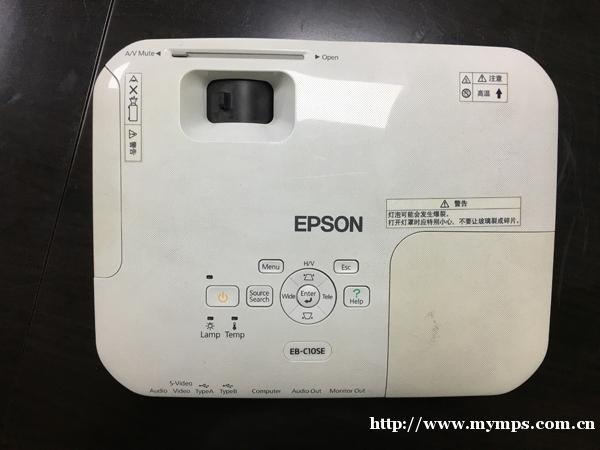 出售爱普生投影仪EB-C10SE 家用 商用投影机 1080