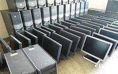 观海卫回收二手空调,电脑公司淘汰各种废品物资设备,