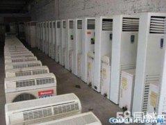 杭州湾新区上门回收二手空调,各种批量旧空调,设备物资旧货等