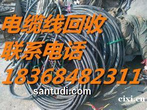 慈溪废旧电缆线回收《米》周巷二手电缆线回收(吨)