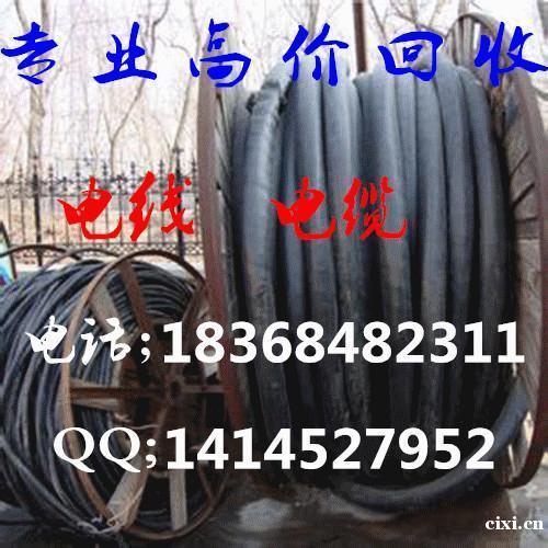 慈溪市二手电缆线回收、观海卫电缆线回收、慈城废旧电缆线回收
