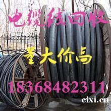 慈溪市观海卫废旧电缆线回收公司报废电缆线电线回收