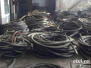 慈溪市周巷镇公司报废电缆线回收