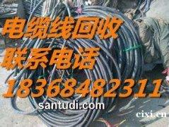 慈溪逍林废旧废品回收废铝废铜废旧物资电器电缆线回收