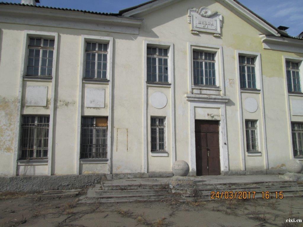 销售有建筑物和所有基础设施的地块在俄罗斯联邦