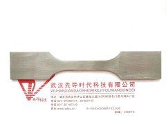 武汉先导:国标拉伸试样拉伸试件不锈钢板材拉伸