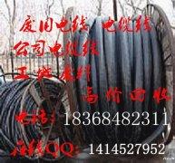 杭州湾新区大量回收电缆线、旧电缆线、废电缆线,电线,专业高价
