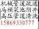慈溪市杭州湾管道疏通 杭州湾疏通下水道