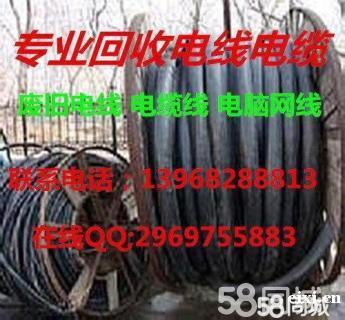 慈溪市坎墩电缆回收,杭州湾新区废旧电缆回收,公司厂房电线电缆