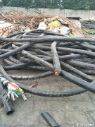 慈溪废电缆线回收,杭州湾新区,海南村公司电缆线电线回收!
