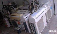 慈溪市旧空调回收,二手旧电脑回收,废旧金属电线回收!