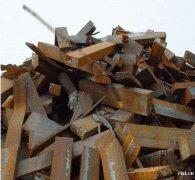 高价回收废铁、废铜、废不锈钢、废铝、废旧物资设备