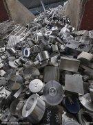 高价回收废铁、废铜、废铝、不锈钢、电线缆、电瓶设