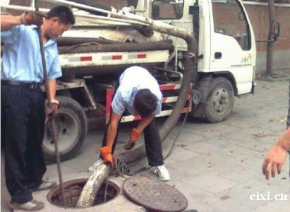 慈溪杭州湾新区专业疏通马桶 下水道抽粪 隔油池清洗管道 合理
