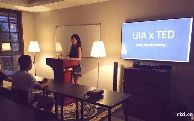 UIA国际教育中心招雅思英语老师