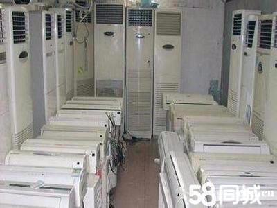 慈溪专业上门回收废旧柜式空调、挂式空调、风管空调、吸顶空调、