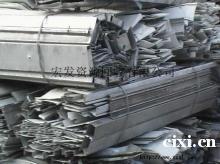 杭州湾2018慈溪不锈钢、废铝、废铁厂家直收