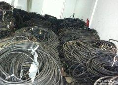 杭州湾新区回收电线,电缆,金属废品回收站