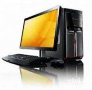 浒山高价回收电脑 手机 笔记本台式机 相机 单反相机