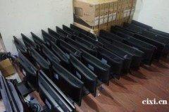慈溪二手电脑回收,慈溪回收电脑,笔记本,服务器