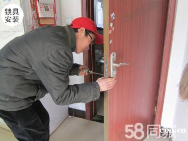 慈溪上门开锁,换锁,汽车开锁,保险柜服务