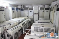 慈溪回收旧空调,浒山空调回收低塘周巷二手空调回收