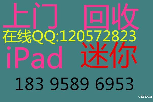 浒山街道二手手机回收小米华为苹果X手机