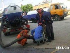 慈溪龙山镇专业管道疏通 服务周到