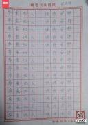 慈溪小朋友学写字学书法硬笔书法软笔书法