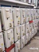 观海卫二手空调回收观海卫二手空调高价上门回收