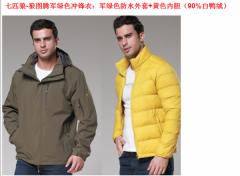 品牌冲锋衣,厂家批发零售,内胆白鸭绒,一件两套,防风保暖,白