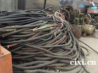观海卫电缆线回收,二手废旧电线,掌起镇电缆大量高价回收