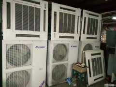 掌起镇旧空调回收、中央空调、柜式挂式空调回收