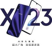 慈溪浒山回收手机回收苹果xs,xsmax华为vivo,OPP