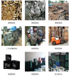 杭州湾新区回收废旧物资,慈溪废旧物资回收