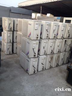 高价回收电器空调洗衣机热水器冰箱冰柜 电脑笔记本