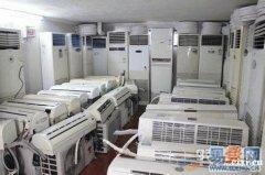 宗汉回收二手空调,周巷 空调回收,低塘回收各种空调