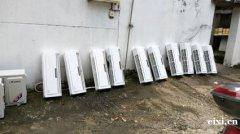 慈溪空调回收,坎墩回收空调,快速上门,免费拆卸,价格合理,诚