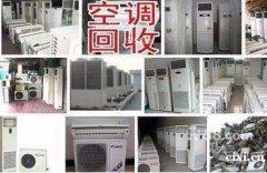 杭州湾新区回收二手家具,办公家具 电脑,空调回收