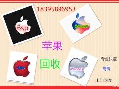 宗汉街道二手OPPOr17手机回收宗汉二手苹果华为vivo手