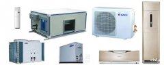 慈溪酒店空调电脑厨房设备长期高价上门回收