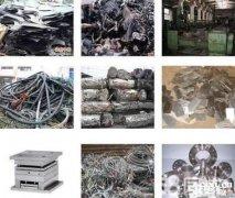 """慈溪""""明天""""电缆线回收价格-慈溪电缆线回收行情"""