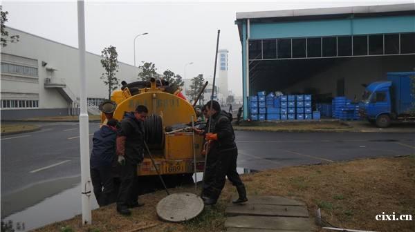 慈溪全城/下水道疏通公司电话孜孜不倦