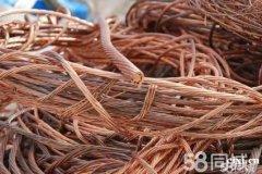余姚市金属废铁塑料,变压器回收发电机回收,电线电缆回收