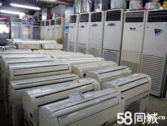 余姚市旧空调回收,回收挂式空调,柜式空调中央空调吸顶机回收