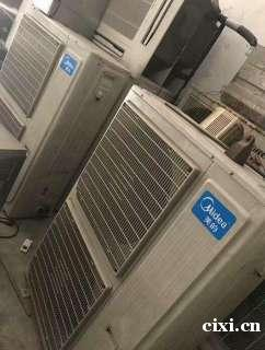 逍林镇二手空调回收逍林空调回收价格