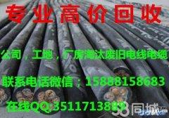 杭州湾新区专业回收废旧电缆线,各种大小电缆,电线回收