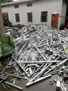 真的很不错,慈溪整厂设备回收价格多少,回收工厂设备价格多少