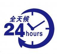 杭州湾燃气灶维修电话24小时服务中心