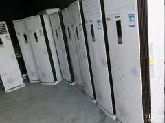 慈溪市回收空调、胜山,坎墩,龙山,浒山,宗汉专业空调回收